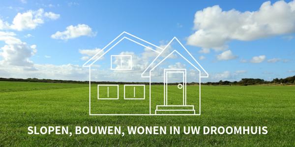 Property photo - Nedereindseweg Bouwnummer 541, 3546PN Utrecht