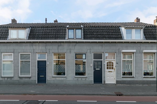 Property photo - van Hornstraat 73, 5282NB Boxtel