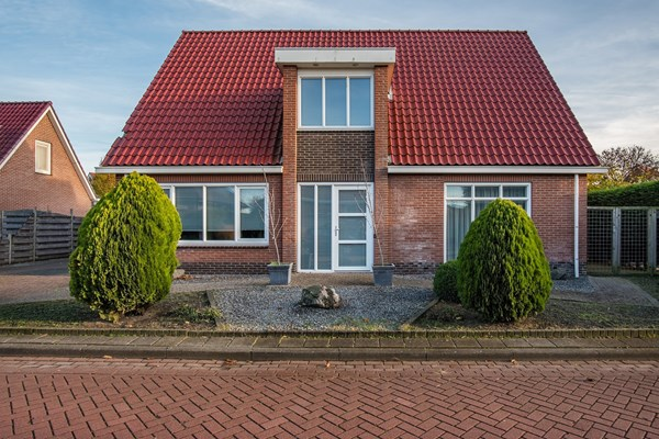 Property photo - Hoogaars 60, 4341MN Arnemuiden
