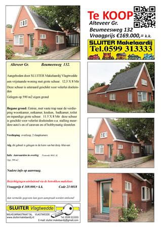 Brochure preview - 1c brochure