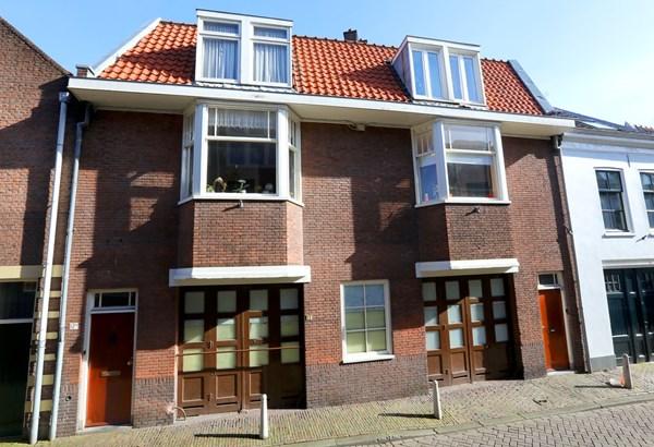 Te koop: Nobeldwarsstraat 12, 3512 EX Utrecht