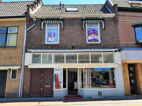 Property photo - Emmastraat 1, 6881SM Velp