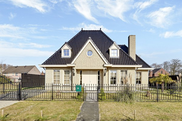 Property photo - De Spijkert 21, 5674VZ Nuenen