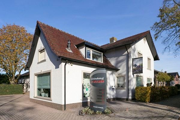 Te koop: Deze woning heeft een unieke website: www.edeseweg57.nl