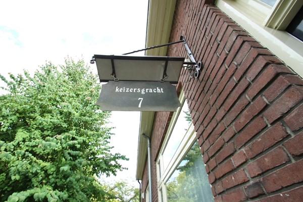 For rent: Keizersgracht 7, 3514 BM Utrecht