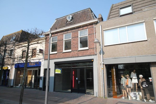 Property photo - Schoolstraat 42, 2251BK Voorschoten