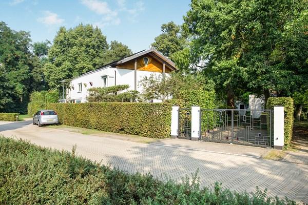 Te koop: Munteltuinen 41, 5212 PK 's-Hertogenbosch