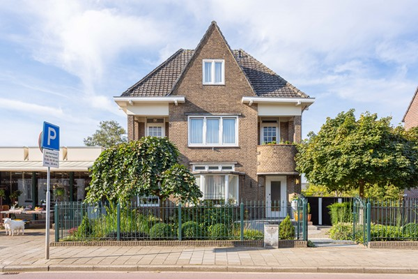 Property photo - Vliegenstraat 8, 6241CH Bunde