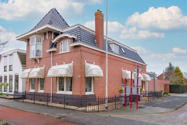 Property photo - Semsstraat 30, 9501GB Stadskanaal