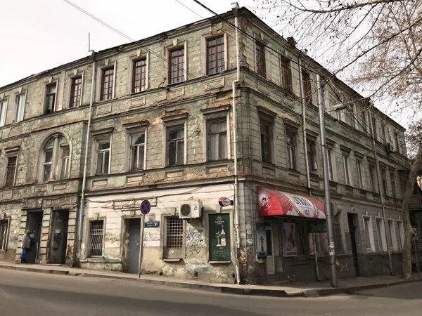 For sale: 1 Amaghleba Street, Tbilisi