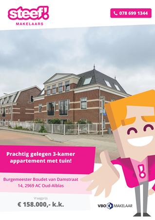 Brochure preview - Burgemeester Boudet van Damstraat 14, 2969 AC OUD-ALBLAS (2)