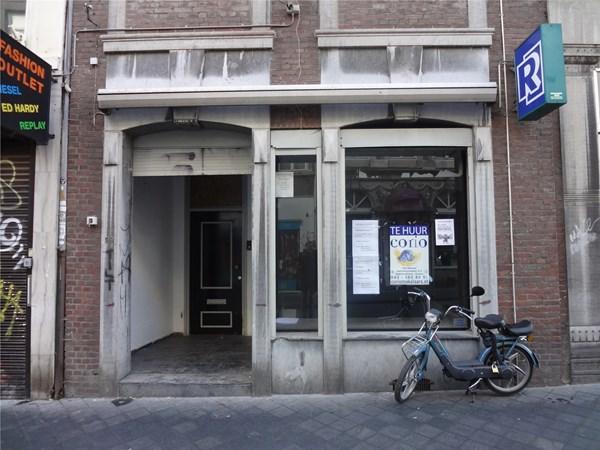 Te huur: Wycker Brugstraat 59, 6221 EB Maastricht