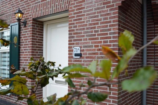 Te koop: Rijksweg 71A, 4255GG Nieuwendijk