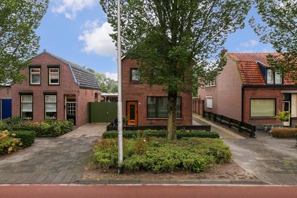 Property photo - Wilhelminastraat 29, 5104GA Dongen