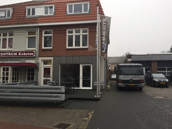 Te huur: Hatertseweg 162, 6533 AT Nijmegen
